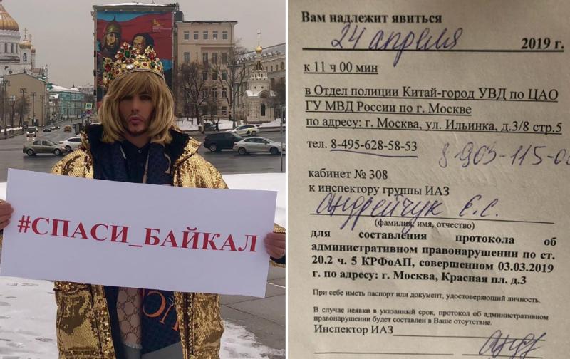 Зверев заступился за Байкал, а затем получил повестку в полицию