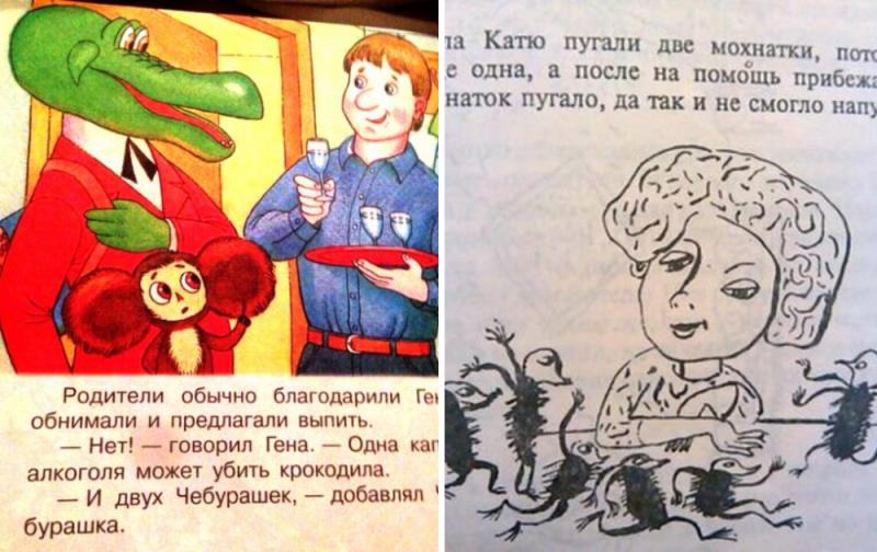 Задания из школьных учебников, от которых не по себе даже родителям   задания, задачи для детей, странности, учебники, школа, юмор