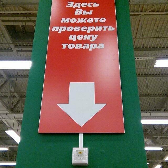 Да, но как? Россия, архитектура, иностранцы, прикол, юмор