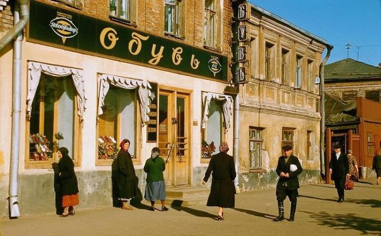 Москва, СССР, 1956 год. Магазин обуви