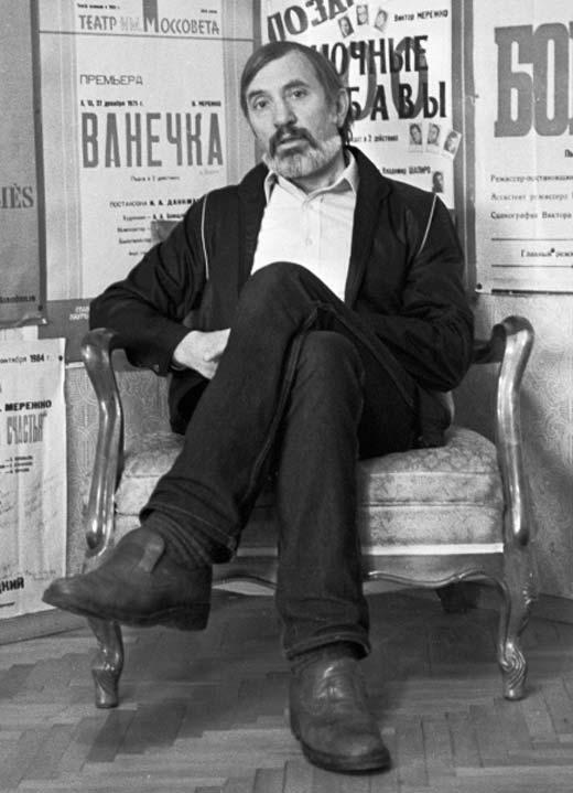 Звездные отцы-одиночки: Виктор Мережко  Мережко, вдовец, воспитание детей, звёзды ссср, знаменитости