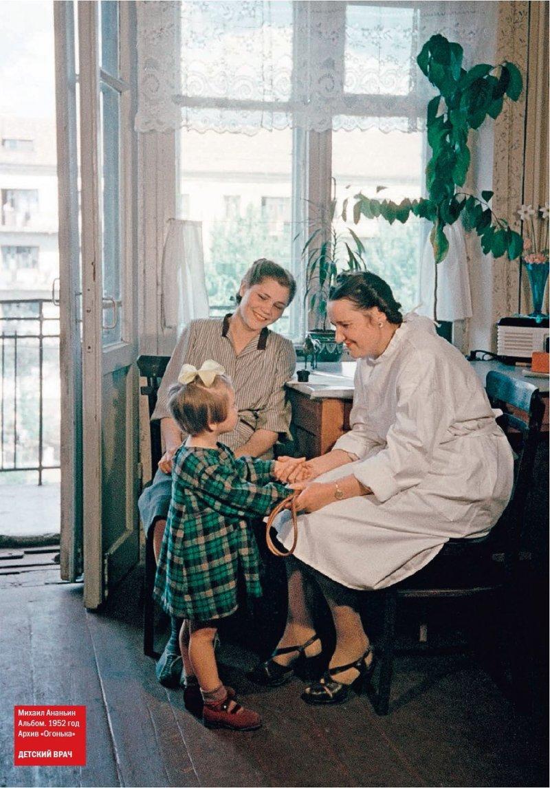 Детский врач история, кинохроника, ссср, страна, цвет