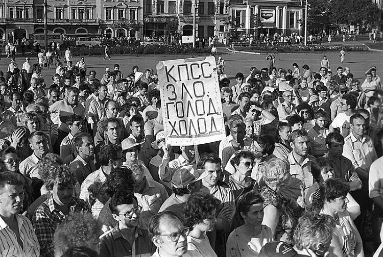 Началась перестройка, 1987 год значимые, исторические факты, особенные, редкие, события. фото