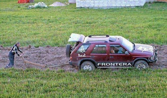 Если трактор поломался