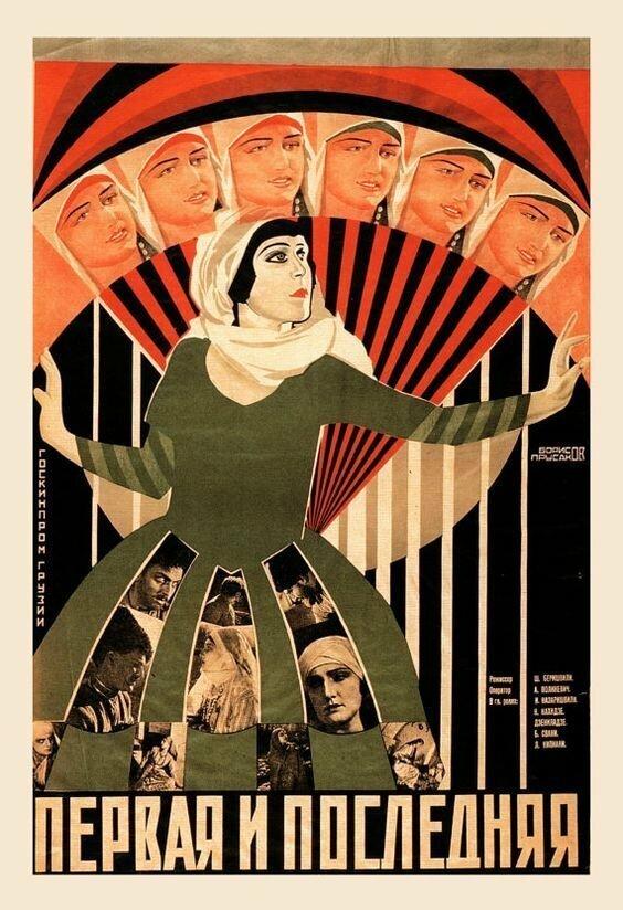Очень странные афиши к советским фильмам и спектаклям афиша, дизайн ссср, забавно, ссср, фото