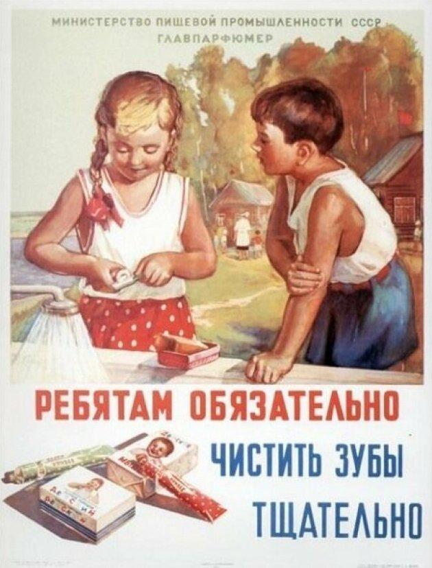 Назидание винтажные плакаты, плакаты, реклама ссср, советская реклама, ссср