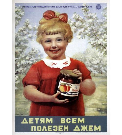 ЗОЖ винтажные плакаты, плакаты, реклама ссср, советская реклама, ссср