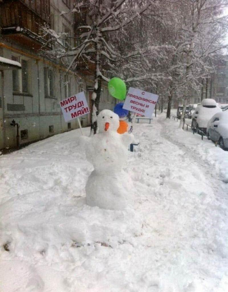 Такая она, погода в России Россия, абсурд, забавно, и смех и грех, российская действительность, юмор
