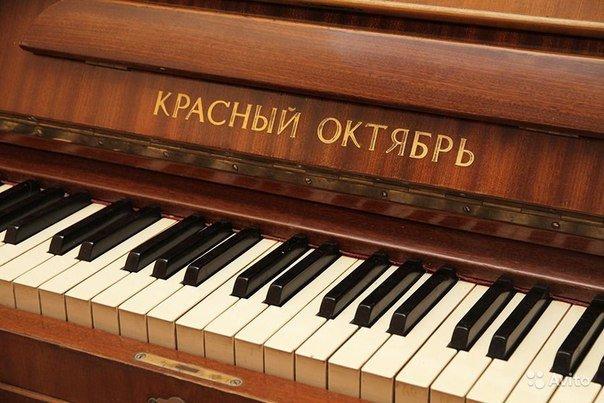 """Пианино """"Красный Октябрь"""": ребенку нужна """"музыкалка"""""""
