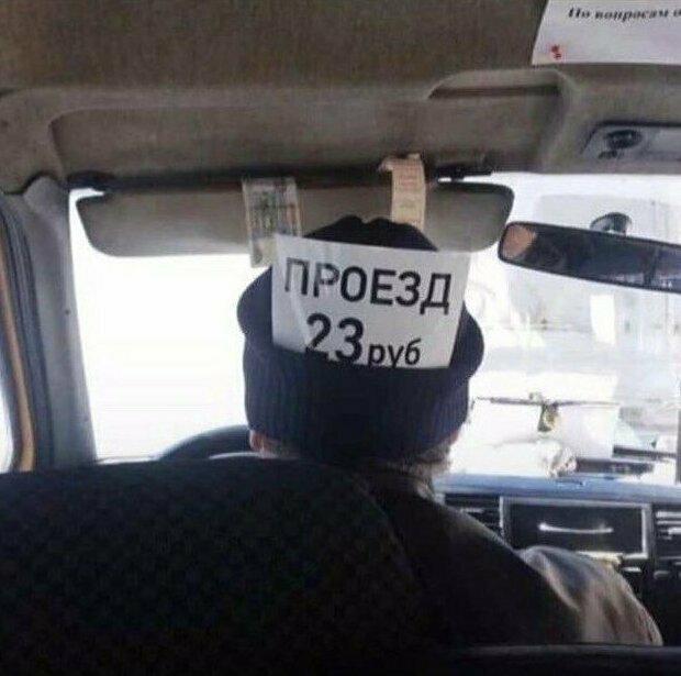 Дикий колорит общественного транспорта в России