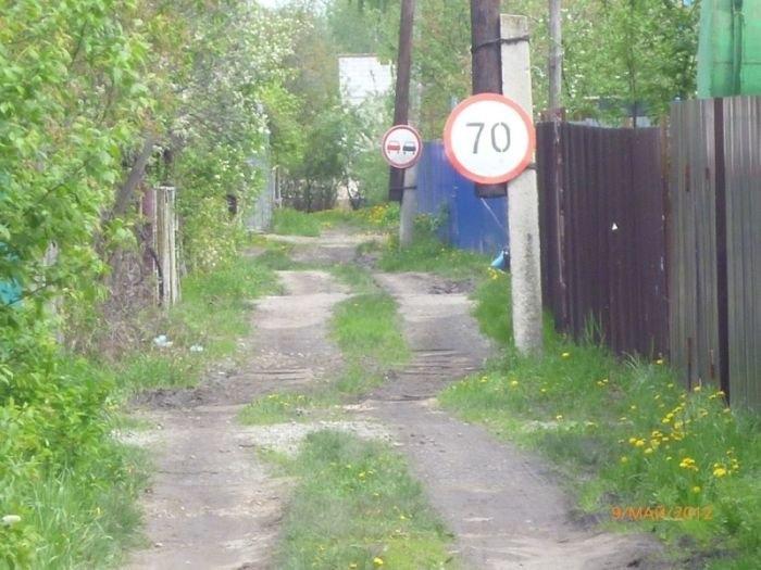 """Несколько убедительных фото, на которых село действительно """"рулит"""" деревня, колхоз, прикол, село, селянство, смекалка, смех, юмор"""