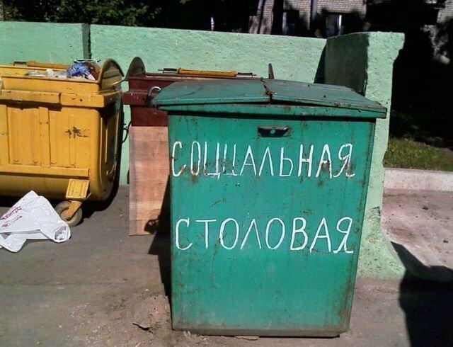 Забавные мусорки, которые вызывают массу противоречивых эмоций