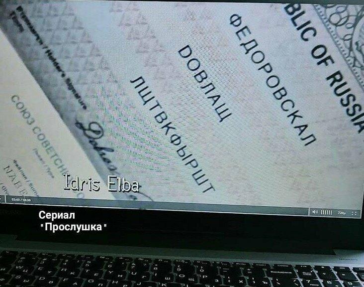 """""""Прослушка"""" (2002-2008): заставка к сериалу"""