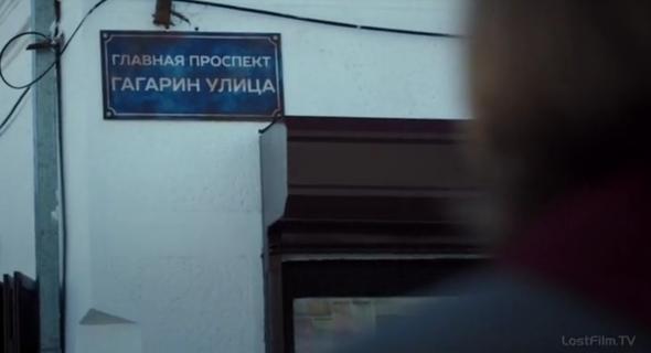 """Сериал """"12 обезьян"""" (2015-2018)"""