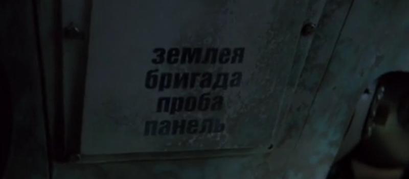"""""""Красная планета"""" (2000)"""