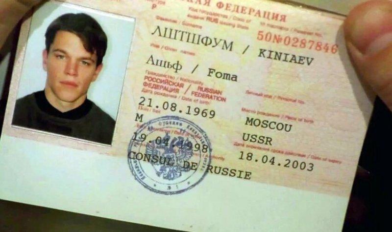 """Идентификация Борна"" (2002)"