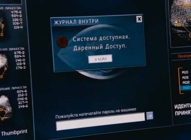 """Напряги извилины"" (2008)"