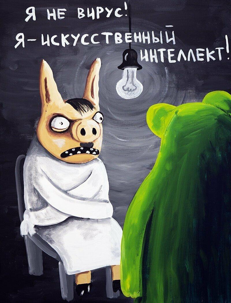 Забавные иллюстрации от Васи Ложкина