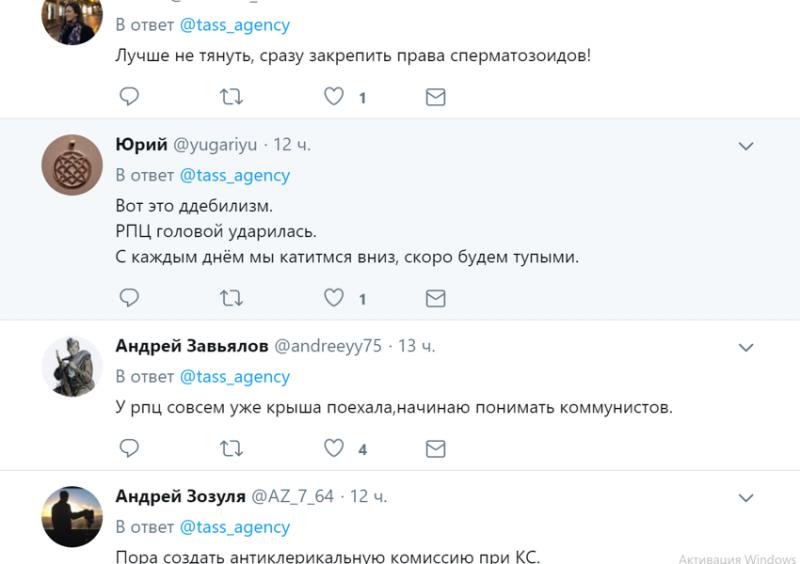 Россияне неоднозначно отреагировали на инициативу: