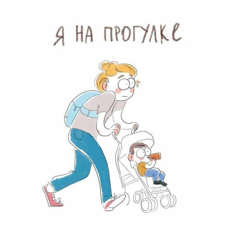 Дома после роддома: комиксы про жизнь матерей и их младенцев