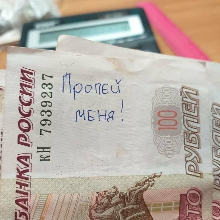 Прикольные денежные надписи картинки, картинки выздоравливай скорее
