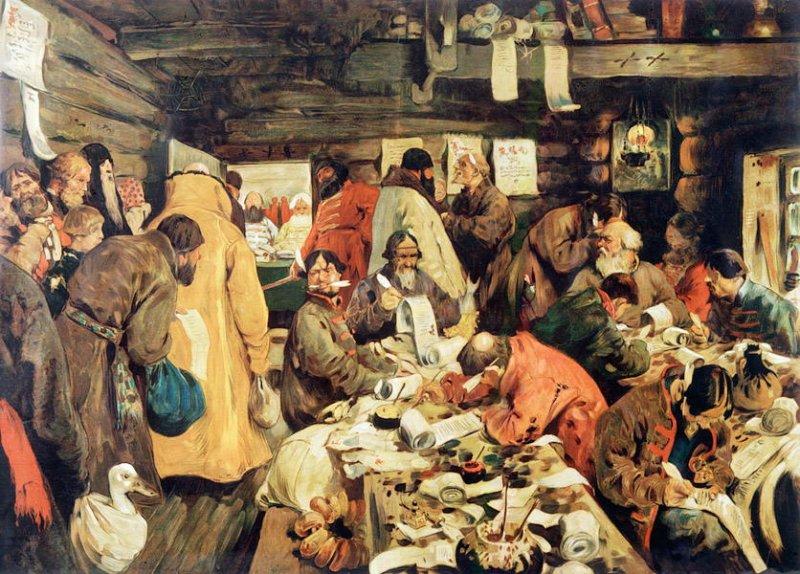 Целовальник: кого так называли на Руси? древняя русь, история, налоги. судебные приставы, факты, целовальник