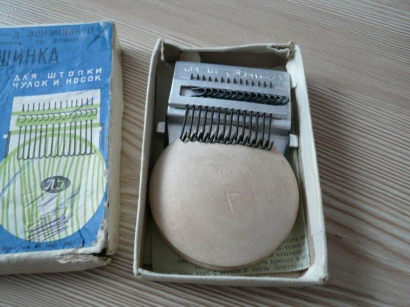 Машинка для штопки чулок и носок вещи из ссср, ностальгия, предметы быта ссср, советские товары, ссср