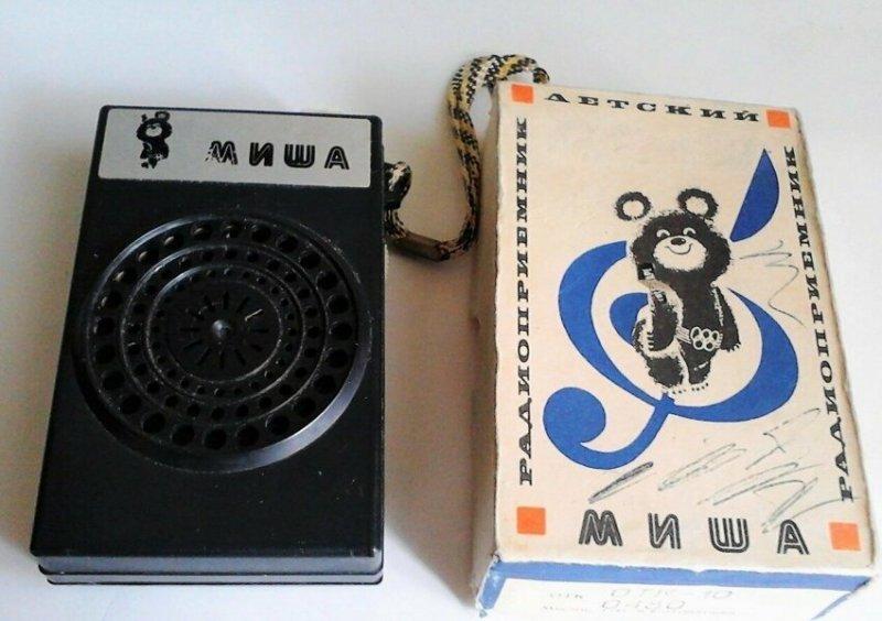 Мини-радиоприемник вещи из ссср, ностальгия, предметы быта ссср, советские товары, ссср