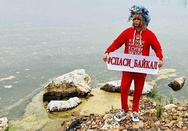 Зверев снова пытается спасти Байкал при помощи одиночного пикета Сергей Зверев, байкал, завод на байкале, зверев, интересное, природа, фото