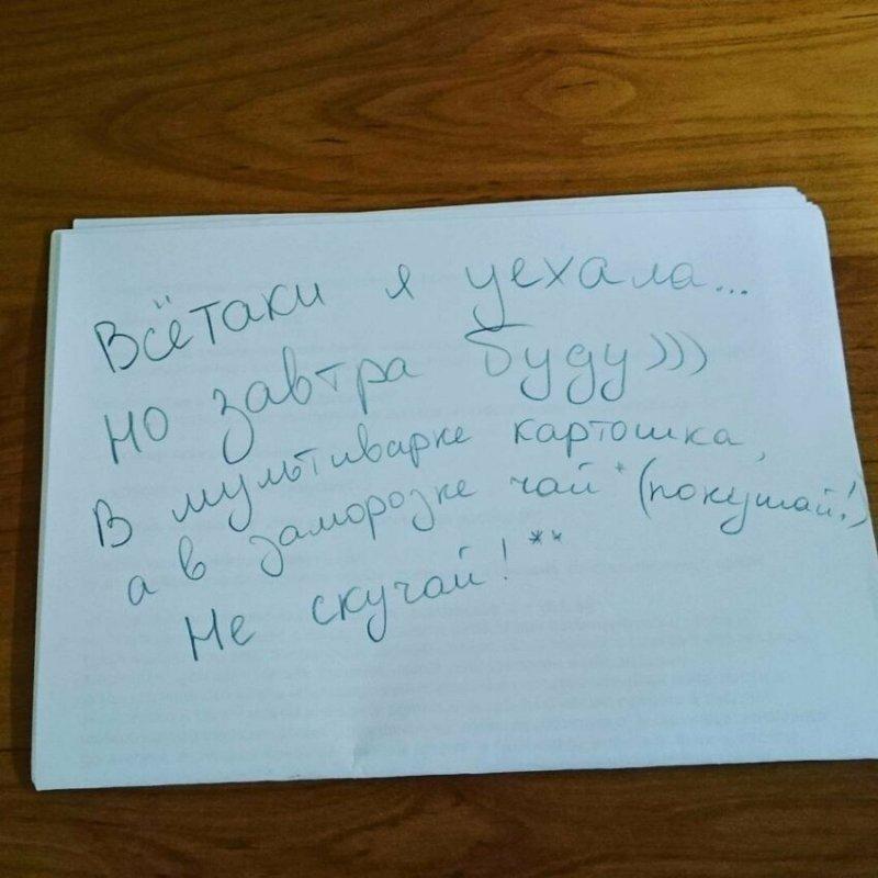 Смешные записки из общежитий, как напоминание о студенческих годах