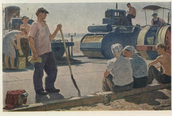 """Строят дорогу"", Е. Лобанов"
