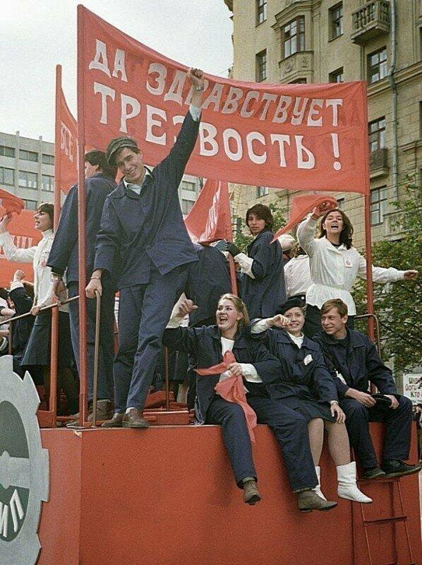 Смоленский бульвар в Москве, конец 80-х
