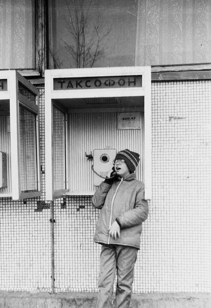 В Бирюлёво, Москва, 1986 год