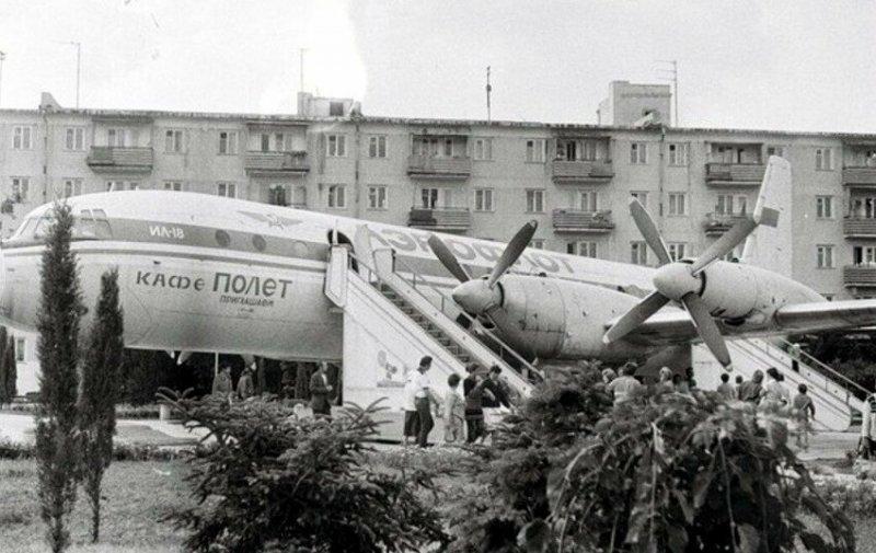 Кафе-самолёт в Евпатории, 1987 год