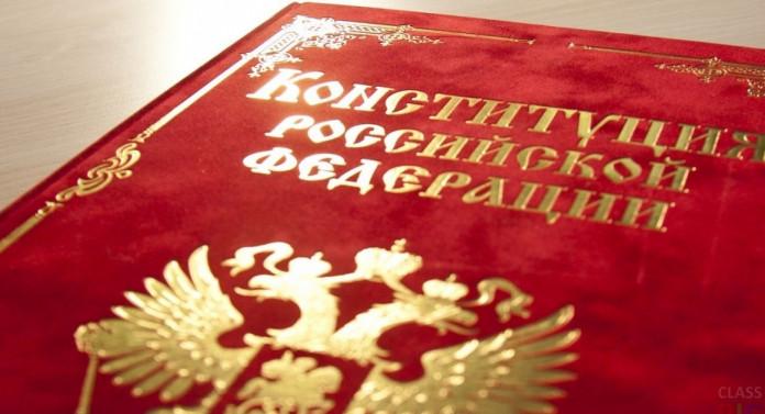 """Основной закон в стихах: в России подготовили  """"детскую"""" Конституцию Россия, дети, конституция, право, стихи, строй"""