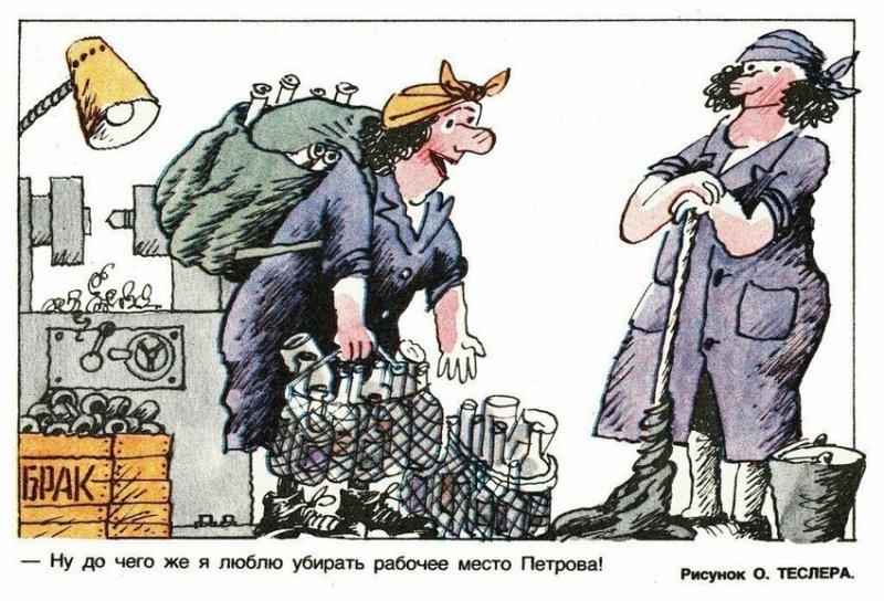 "Карикатуры журнала ""Крокодил"": тема пьянства"