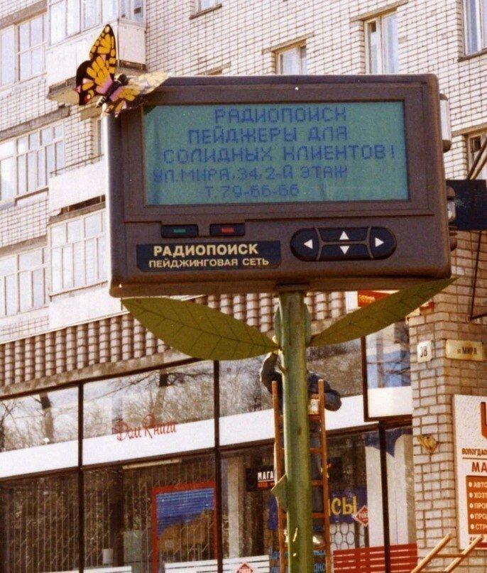 Солидные клиенты лихие 90-е, ностальгия, ссср, фото их прошлого, фото ссср