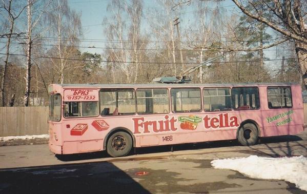 Реклама новых сладостей лихие 90-е, ностальгия, ссср, фото их прошлого, фото ссср