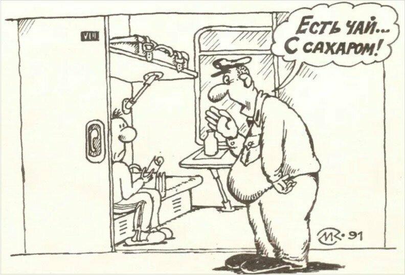 """Журнал """"Крокодил"""": сатира советской действительности"""