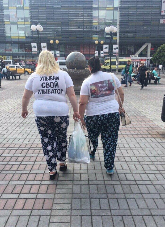 Улыбатор россиян всегда находится в правильном положении