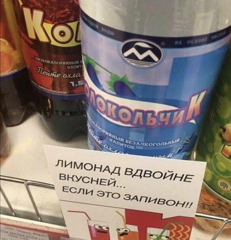 Забавные фотографии с российских просторов