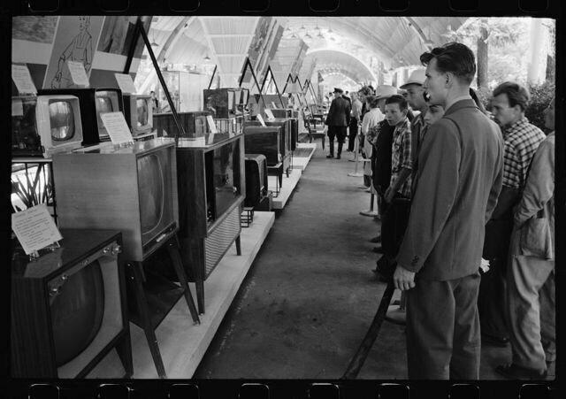 Американская выставка промтоваров в Москве 1959 год