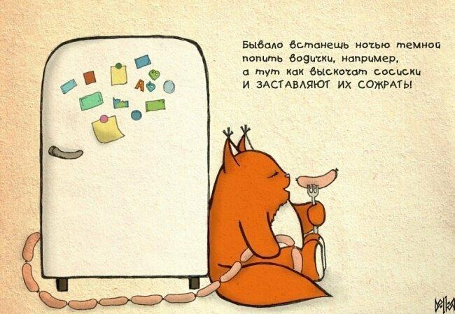 Эмоции в картинках: пермский дизайнер с точностью изобразила девичьи будни