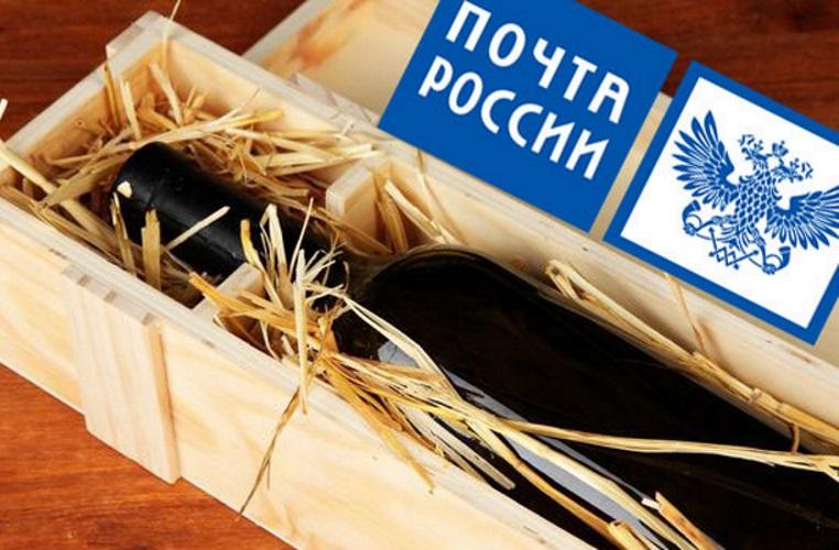 «Почта России» запросила 85 миллиардов, чтобы торговать алкоголем