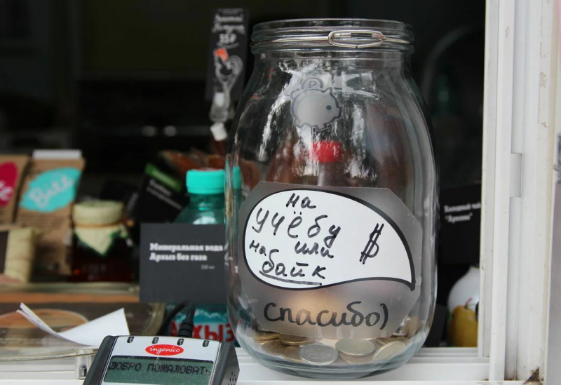 Банки для чаевых, в которые вы обязательно опустите сдачу
