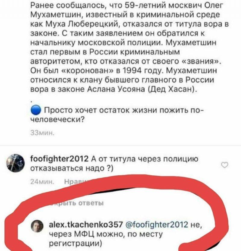 """""""Наша милиция нас бережет"""": суровые будни российской полиции"""