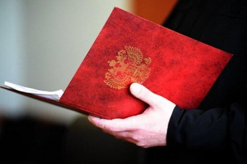 Прокурора-взяточника решили простить после небольшого штрафа