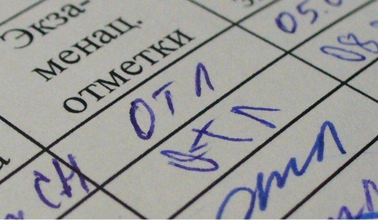 Выпускникам-иностранцам станет проще получить российское гражданство