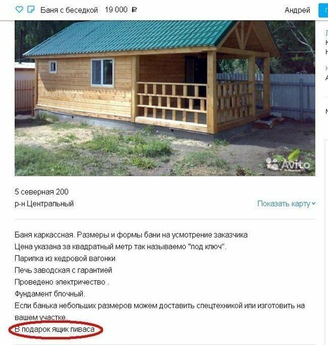 Гуру торговли, способные продать снег даже эскимосам