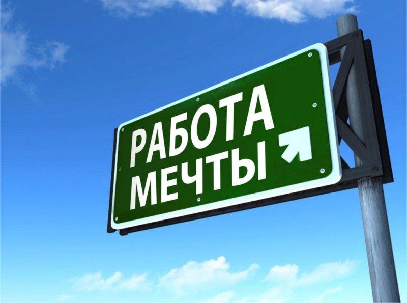 В России протестируют четырехдневную рабочую неделю